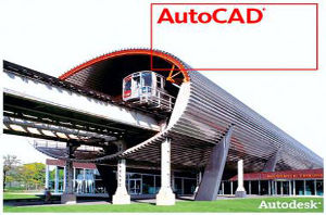 AutoCAD Nedir ?