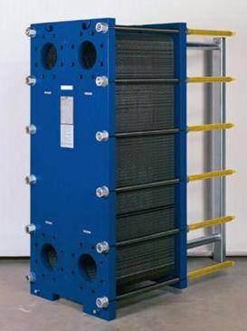 Теплообменники пластинчатые г.пермь то 13 1 теплообменник 13 квт горизонтальный 111 eur гидравлическая схема